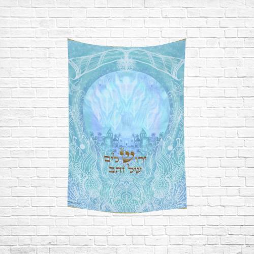 "yerushalaim shel zahav Cotton Linen Wall Tapestry 40""x 60"""