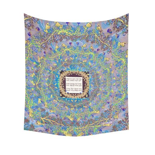 "bircat habayit mix 3 Cotton Linen Wall Tapestry 51""x 60"""