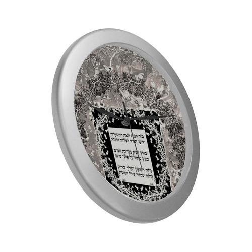 bircat habayit mix 8 Silver Color Wall Clock