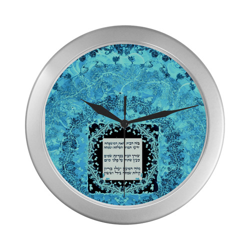 bircat habayit mix 7 Silver Color Wall Clock