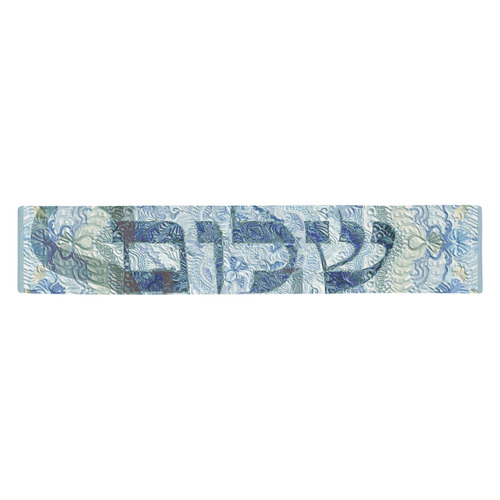 -20X30-   שלום בעברית ובאנגלית-6 Table Runner 14x72 inch