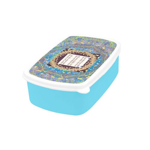 bircat habayit mix 3 Children's Lunch Box