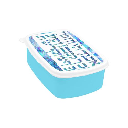 hebrew alphabet Children's Lunch Box