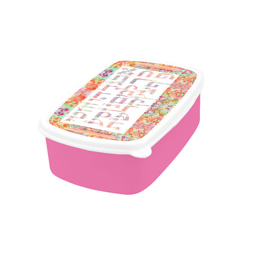 hebrew alphabet Children's Lunch Box
