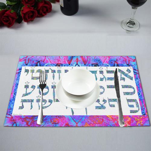 Hebrew alphabet Placemat 12'' x 18'' (Six Pieces)