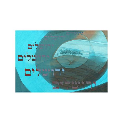 Jerusalem 12x23-5 Placemat 12'' x 18'' (Four Pieces)