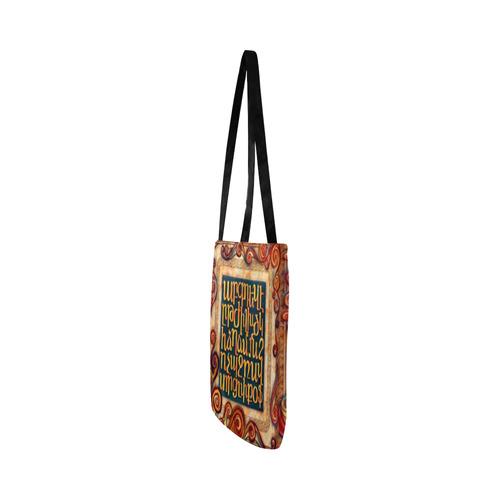 The Alphabet Reusable Shopping Bag Model 1660 (Two sides)
