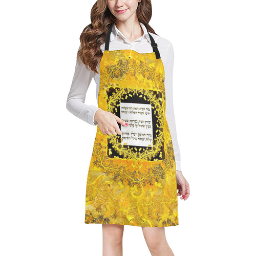 bircat habayit mix 6 All Over Print Apron