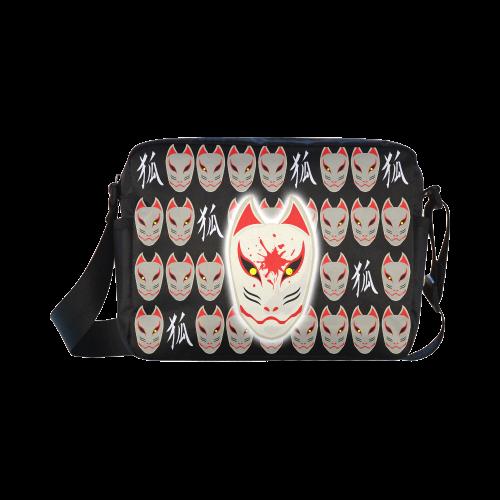 Japanese Fox Mask Classic Cross-body Nylon Bags (Model 1632)