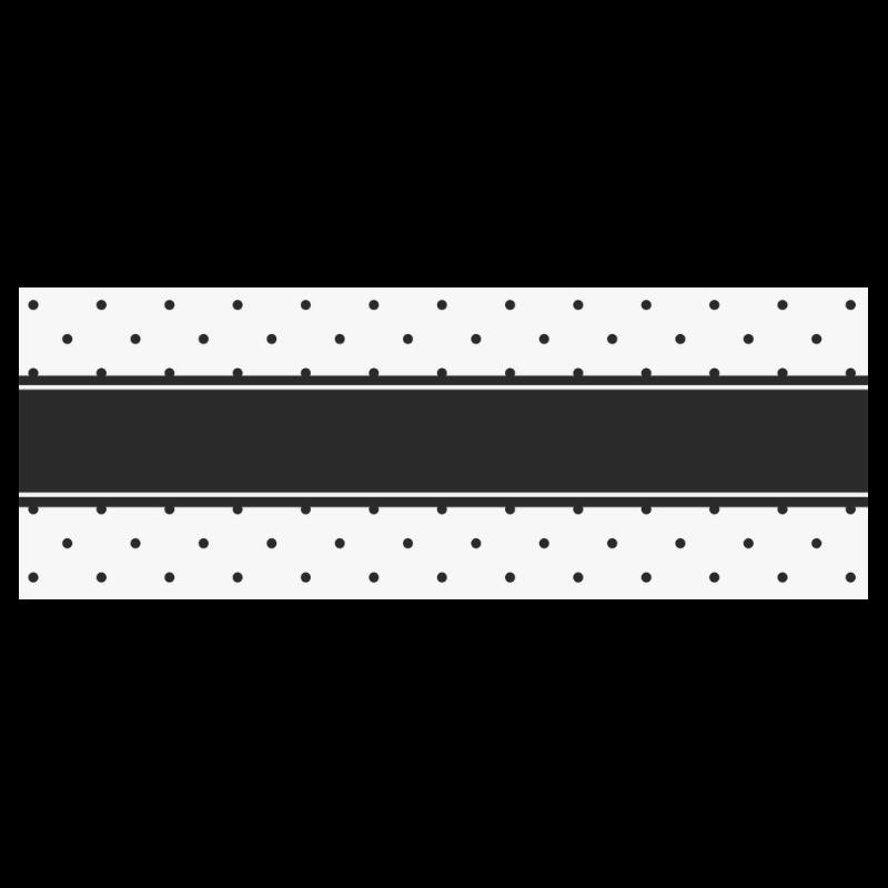 Black Dots White Ribbon your Name Travel Mug (Silver) (14 Oz)