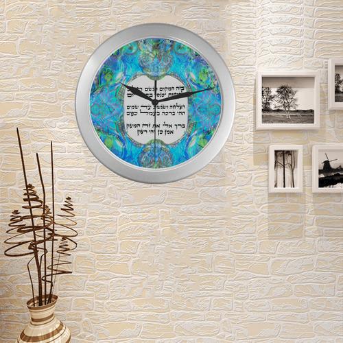 festival bircat haessek 5 Silver Color Wall Clock