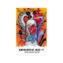"""Absolut Jazz Music Poster Colorful by Juleez Poster 11""""x17"""""""