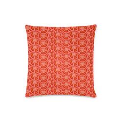 "Tomato Pattern Custom Zippered Pillow Case 16""x16""(Twin Sides)"