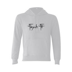 Fayah Fit Gray Gildan Hoodie Sweatshirt (Model H03)
