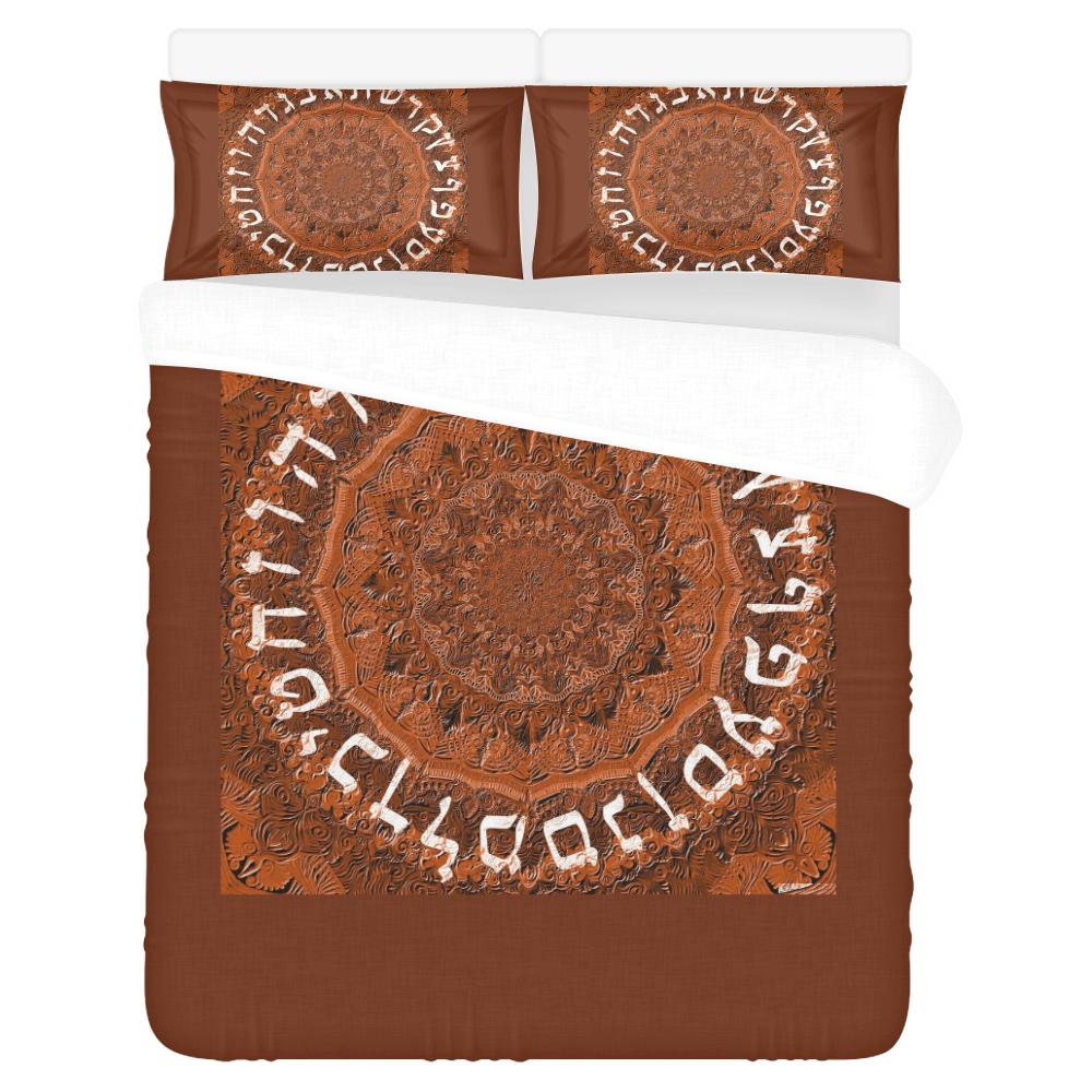 mandala alphabet dore 14 3-Piece Bedding Set